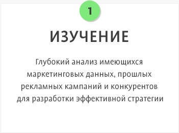 1 шаг