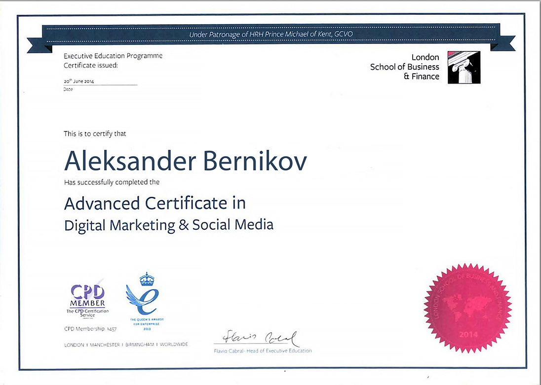 LSBF Certificate